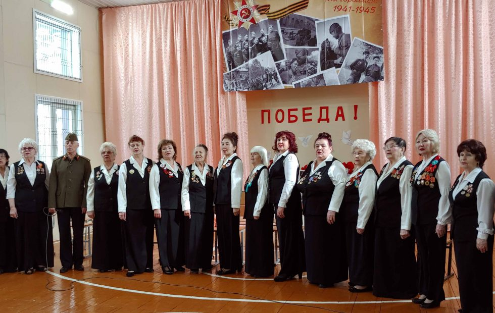 Народный хор «Ветераны Алдана»